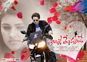 Gallo Telinattunde movie Wallpapers-thumbnail-3