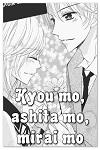 http://shojo-y-josei.blogspot.com.es/2015/11/kyou-mo-ashita-mo-mirai-mo.html