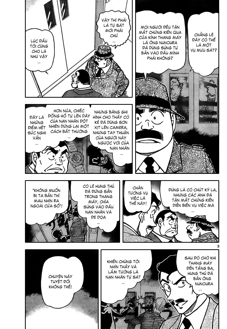 Detective Conan - Thám Tử Lừng Danh Conan chap 833 page 4 - IZTruyenTranh.com