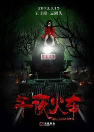 Chuyến Tàu Nửa Đêm Full HD online – Mid-Night Train 2013 - Phim kinh dị