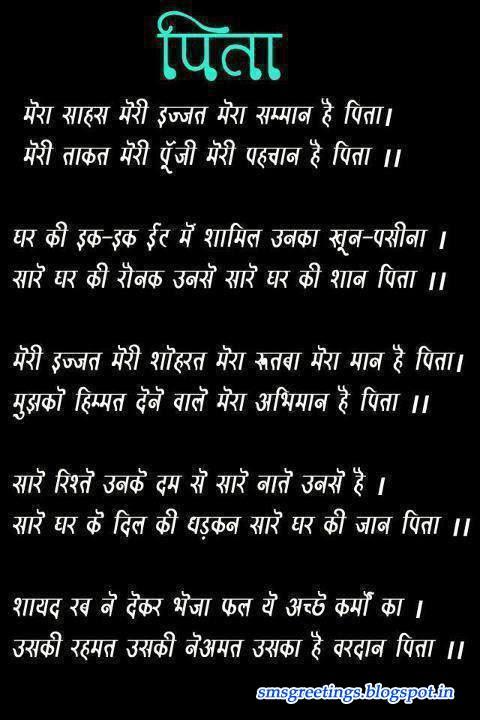 Short essay on diwali in hindi for kids