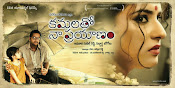 Kamalatho Naa Prayanam Movie Wallpapers-thumbnail-7