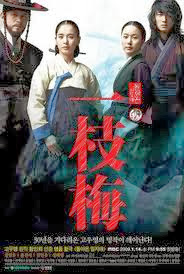 Mai Hoa Kiếm – The Return Of Iljimae