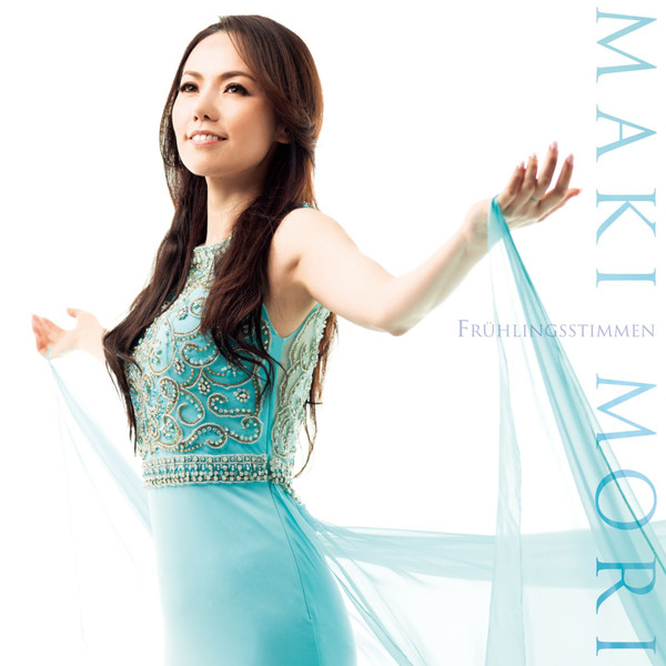 [Album] 森 麻季 – 春の声 (2016.06.22/MP3/RAR)