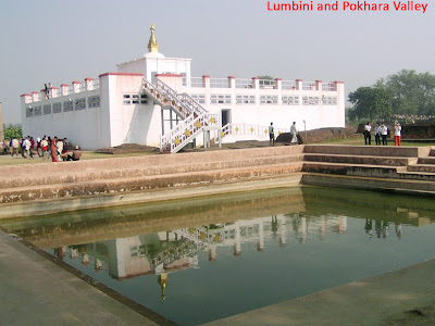 Attractive place in Lumbini