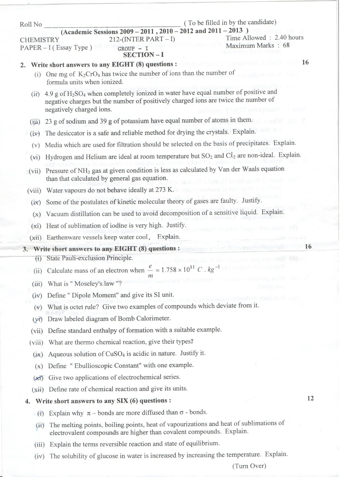 Up board model paper 2012 intermediate chemistry
