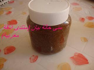 fa9r dam 995 وصفة طبيعية لعلاج فقر الدم وضعف الشهية