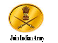 Indian Army Direct Recruitment Rally Odisha ARO Gopalpur (Berhampur University Sports Ground) 18-25 August 2014