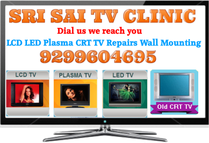 TV Repair Service Center Ramnagar Hyderabad
