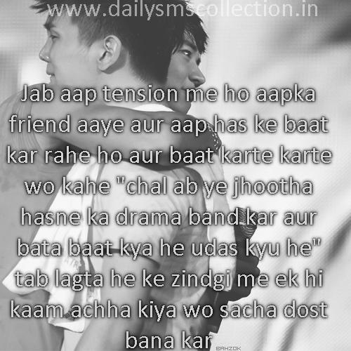 best emotional whatsapp status quotes in hindi