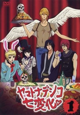 The Seven Metamorphoses of Yamato Nadeshiko (Dub)