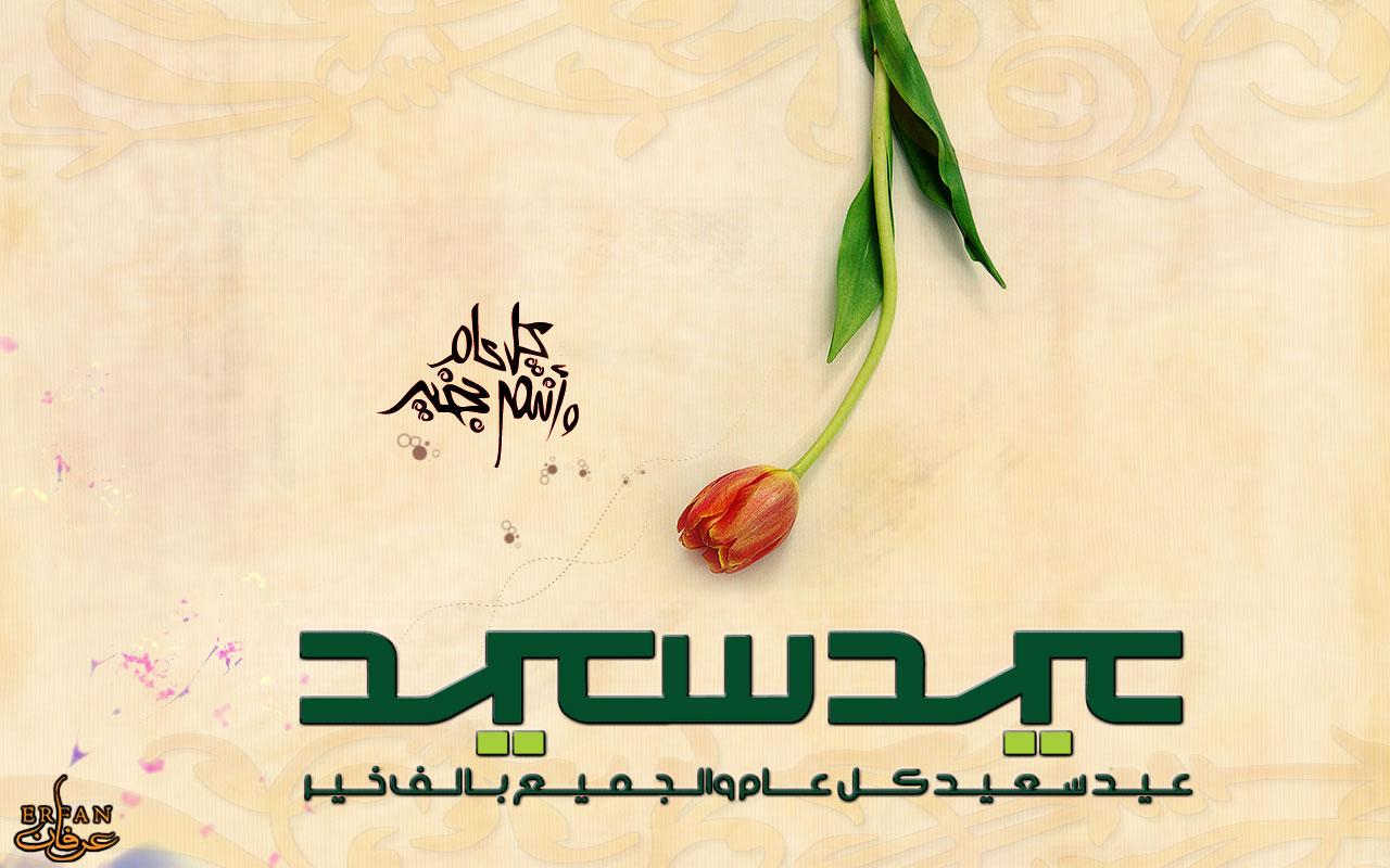 Watch Eid Al Adha Videos Eid Ul Azha Cow Camel And Bakra Qurbani