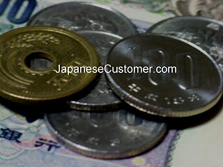 Japanese currency copyright peter hanami 2010