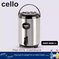 Buy Cello Kitchen Storage Extra 50% Cashback on Rs. 599 Via  Paytm :Buytoearn
