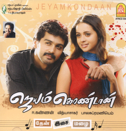 Watch Jayam Kondaan (2008) Tamil Movie Online