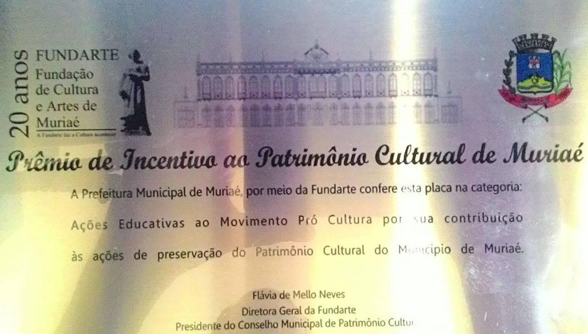 Prêmio de Incentivo ao Patrimônio Cultural 2017