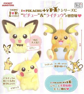 I LOVE PIKACHU + Nov Banpresto