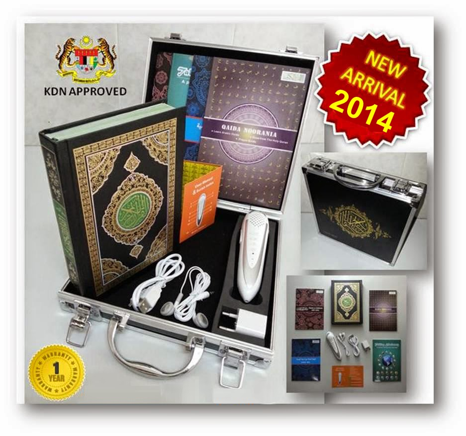 Promosi Al Quran Digital Pen