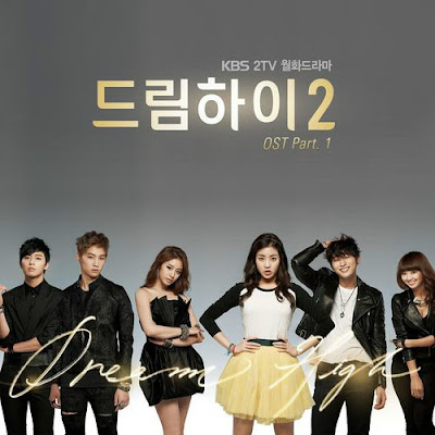Pemain Drama Korea Dream High 2