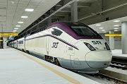 SRT รถไฟความเร็วสูงแบบใหม่
