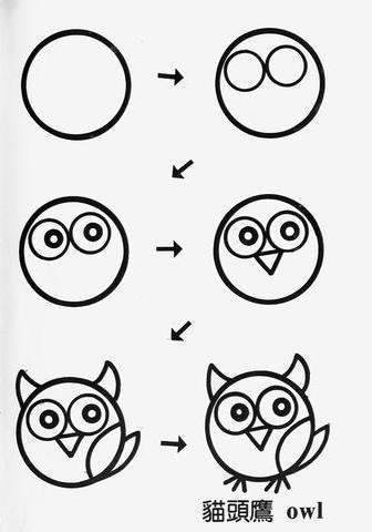 draw owl cartoon tutorial step by step for kids