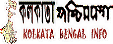 Kolkata Bengal Information