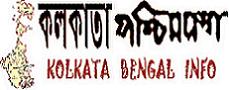 Kolkata Bengal Information