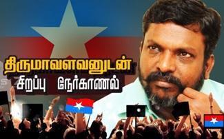 Exclusive Interview with Thirumavalavan | Vaiko | Ranjith