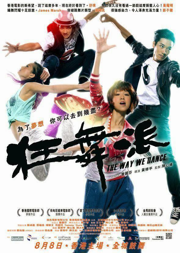狂舞派(The Way We Dance)01