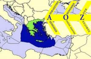 ΑΟΖ Ελλάδας - Ελληνικός Ζεόλιθος.