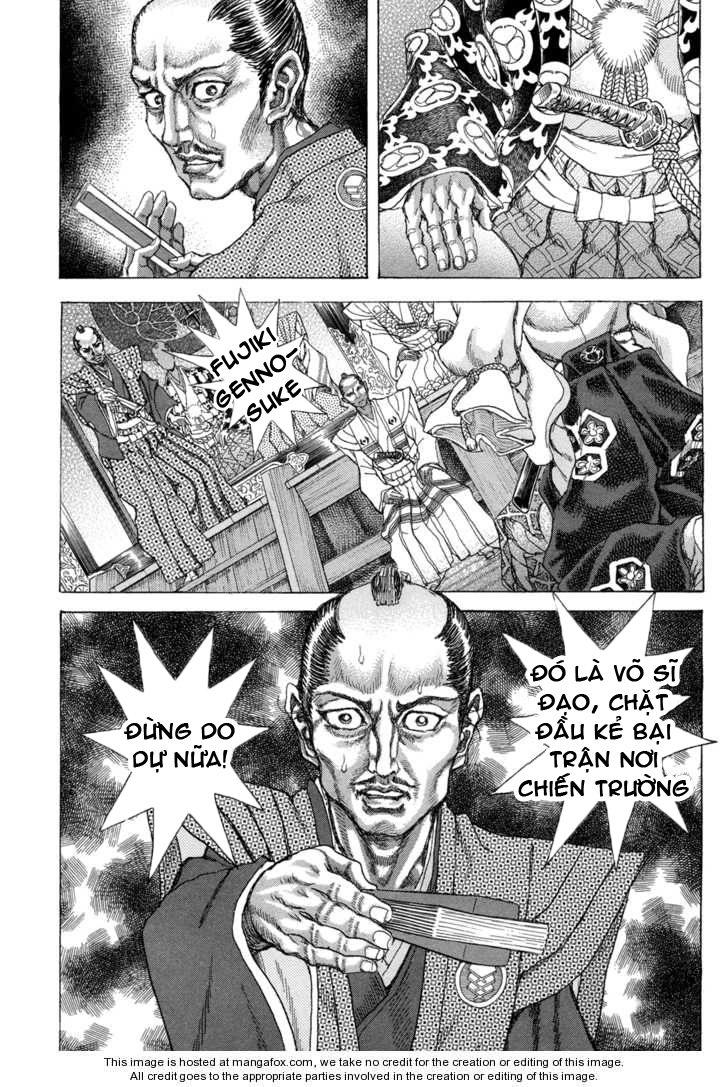 Shigurui - Cuồng Tử chap 84 - Trang 12