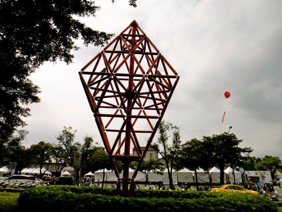 Huashan Creative Park Monument