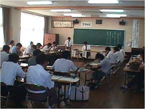 Rapat MGMP Guru Matematika Nagano Jepang, untuk Refleksi Lesson Study