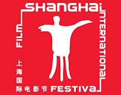Shanghai International Film Festival 2019