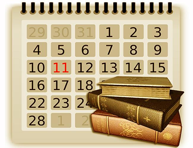 Календарь образовательных событий на 2016-2017 учебный год