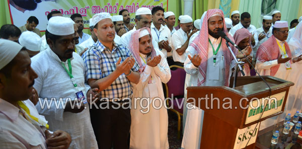 Manama, Kerala sunni jamaath, Pakistan club, Islam speech, Kabeer Baqavi, Samastha, Gulf, Kasaragod, Kerala, Malayalam news, Kasargod Vartha, Kerala News, International News, National News, Gulf News, Health News, Educational News, Business News, Stock news, Gold News