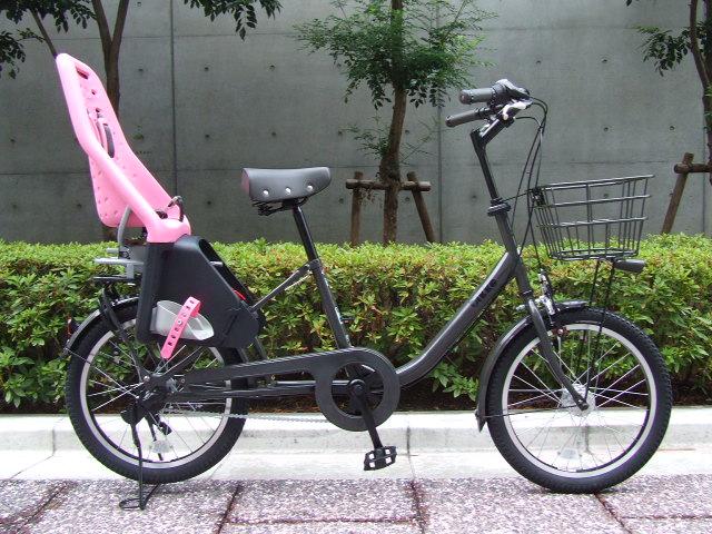 avelo Bicycle shop: Bridgestone bikke YEPP ...