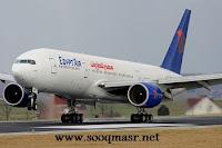 دليل النقل الجوي,الشحن الجوي,الشحن بالطائرة,اسعار الشحن,شروط الشحن الجوي,التصدير بالطائرة,الاستيراد,سوق مصر