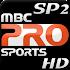 مشاهدة قناة MBC الرياضية 2HD PRO SP2 Sport