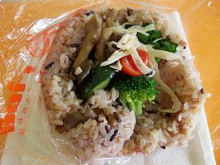 Mixed Grain Rice Roll, S$ 4.30