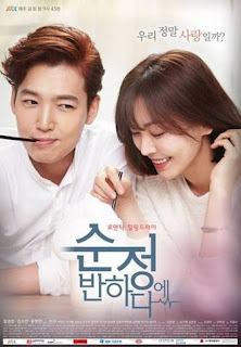 SINOPSIS Tentang Fall in Love with Soon-Jung Episode 1 - Terakhir