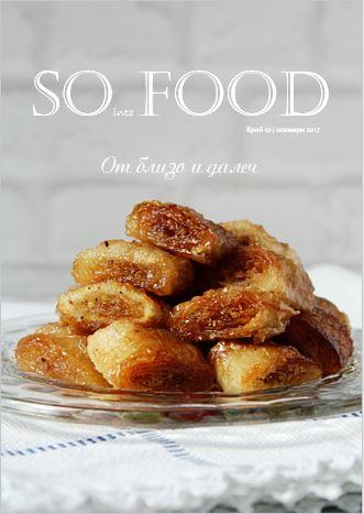 Разгледай списанието