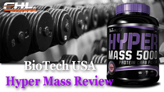 Гейнър за покачване на килограми и мускулна маса на добра цена
