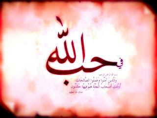 Lafadz Mahabbah