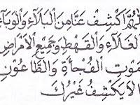 Bacaan doa tolak bala dan artinya