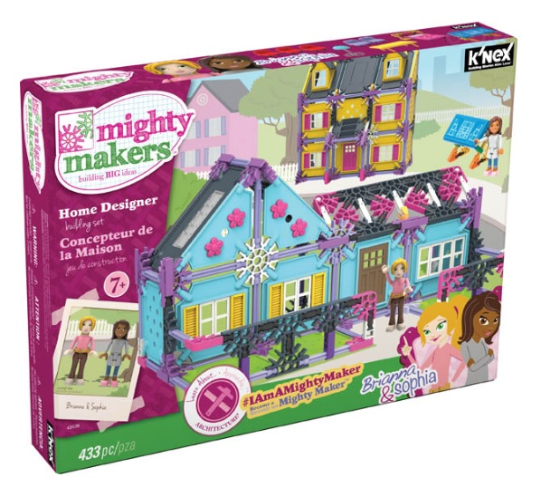 Mighty Makers Home Designer