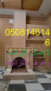 مشبات رخام وحجر روعه وحديثه 10339780_402332529909158_4457544549815974207_n