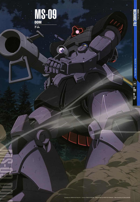 Gundam Mechanic file Posters - Gundam Kits Collection News ...