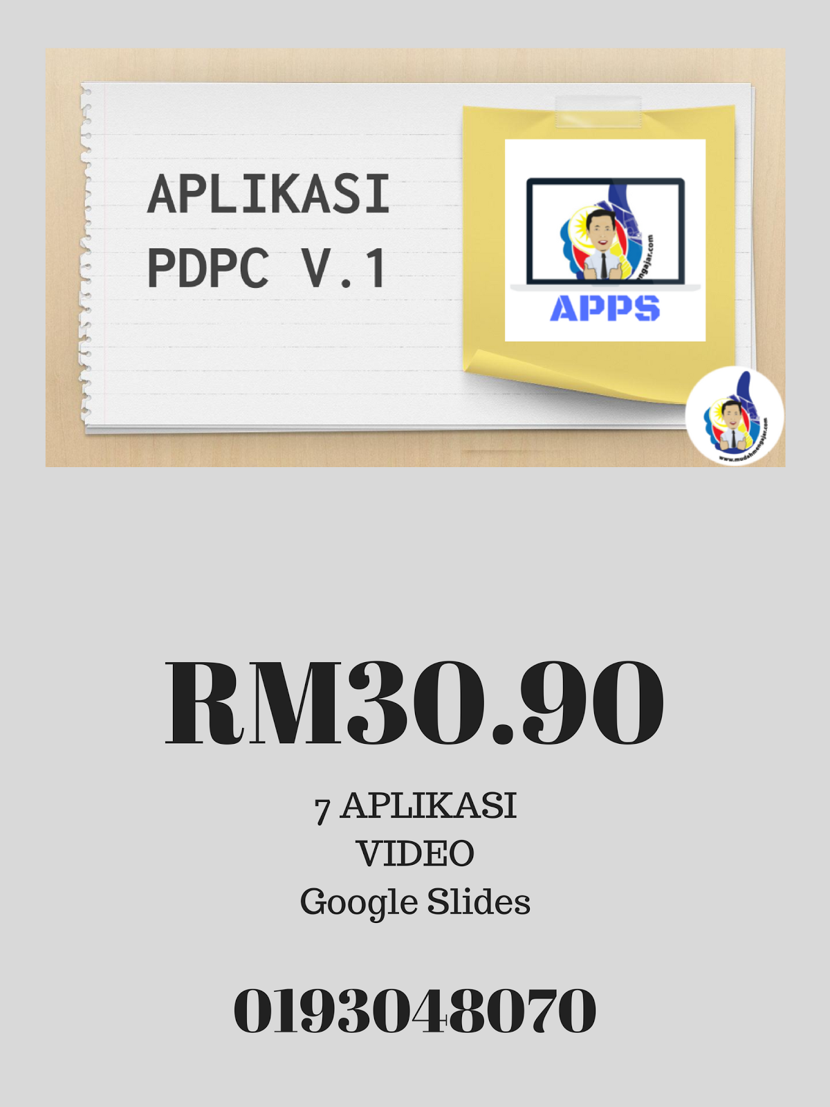 EBOOK APLIKASI PDPC V.1