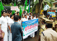 Municipality, March, Case, Office, Kasaragod, Kerala, Kerala News, International News, National News.